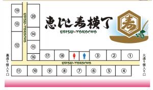 恵比寿横丁マップ