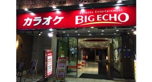 名古屋錦通り店 外観
