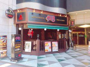 名古屋HUBおすすめ店