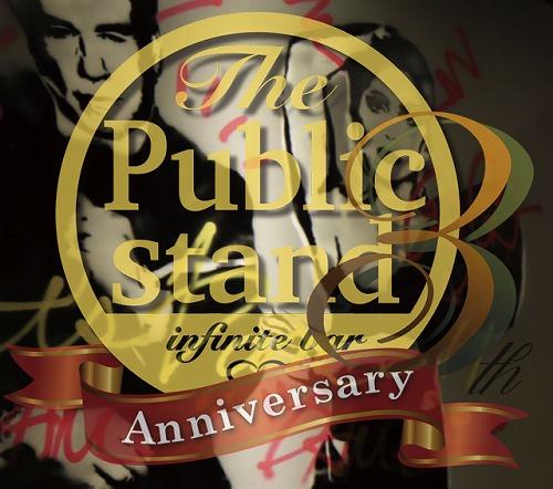 public stand