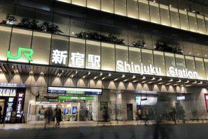 新宿駅ナンパ